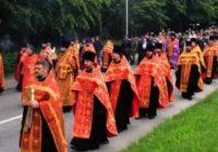 В Пятигорске ограничат движение транспорта
