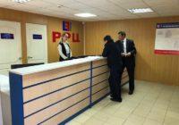 Платежи за коммуналку в Кисловодске станут прозрачнее