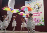 Музыкальный жаворонок прилетел в Пятигорск