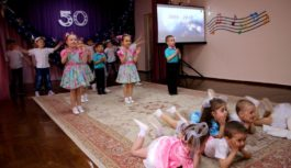 В Кисловодске отмели полувековой день рождения детского сада