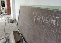В Железноводске обновят несколько учебных заведений