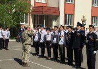 В Железноводске стартовала военно-патриотическая игра Зарница