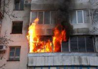 В Кисловодске в результате пожара пострадал человек
