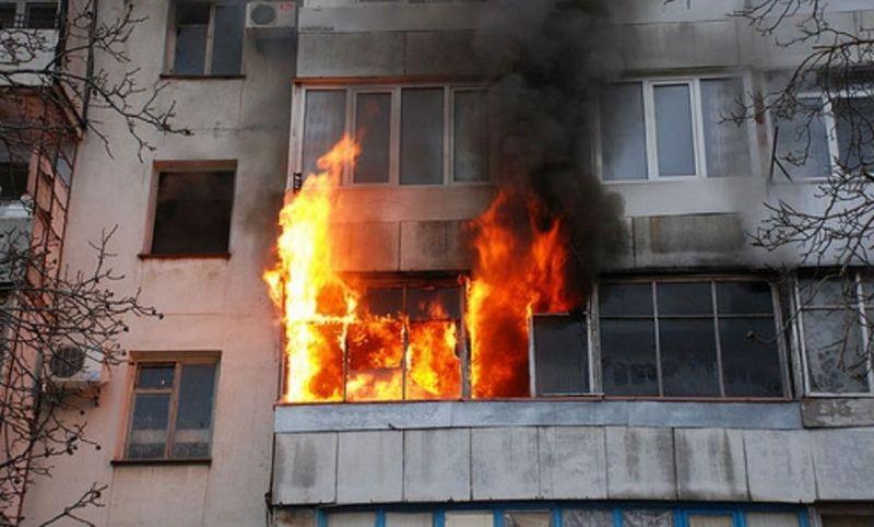 пожара