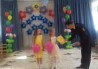 Кисловодские малыши стали призерами Всероссийского конкурса