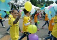 Фестиваль Курортные сезоны. Кисловодск. Торжественное шествие