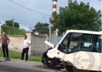 В Кисловодске произошла авария с маршрутным такси