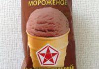 В Пятигорском мороженом нашли следы антибиотиков