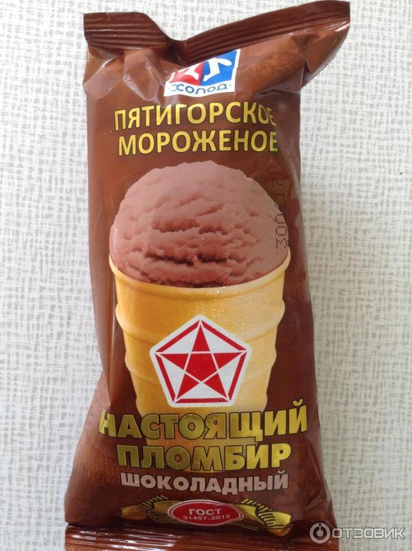 мороженном