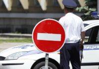 В Ессентуках ограничат движение авто на время проведения ЧМ