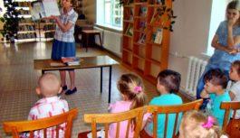 В Ессентуках детей знакомят с творчеством Маяковского