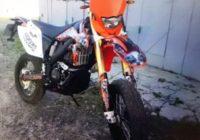 В Пятигорске похищен мотоцикл