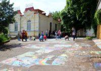 Конкурс детского рисунка на асфальте прошел в Кисловодске