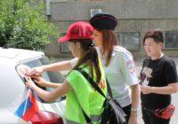 Дети призвали водителей соблюдать ПДД