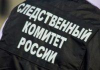 В Кисловодске проводится проверка по факту смерти женщины