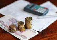 На Ставрополье повысят плату за капремонт