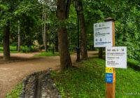 Директор национального парка Кисловодский ответил на вопросы
