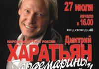 Главный гардемарин страны приедет в Кисловодске