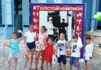 День молодежи в Железноводске