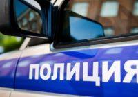 Шестилетний ребенок потерялся в Кисловодске