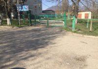 В Железноводске отремонтируют проблемную улицу