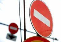 В Ессентуках будет ограничено движение транспорта