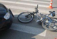 В Кисловодске велосипедист попал под колеса автомобиля