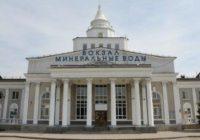 В Минводах задержали мужчину, который пронес гранату на вокзал