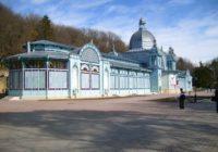 Железноводск. Пушкинская галерея