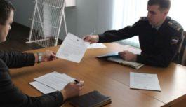 С работодателей взыскано более 4 млн рублей долга по зарплате