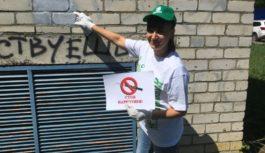 В Железноводске устраняют рекламу наркотиков