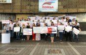 Митинг против установки памятника Солженицыну