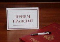 Главный судебный пристав края ответит на вопросы граждан