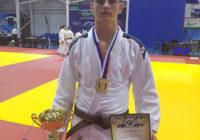 Дзюдоист из Железноводска победитель Всероссийского турнира