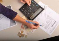 Как снизить коммунальные платежи при отсутствии хозяина?