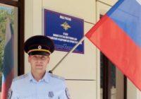 Полицейского в Ессентуках наградили за отвагу