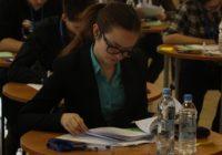 Первый этап Всероссийской Олимпиады школьников в Кисловодске