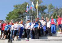 Спартакиада работников здравоохранения стартовала в Кисловодске