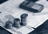 Имеем ли мы право на компенсацию при оплате ЖКХ?