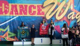 Ессентукские танцоры победители всероссийских соревнований