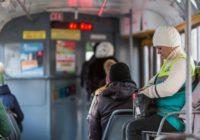 В Пятигорске подорожал проезд в общественном транспорте