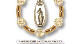 Золотой Витязь пройдет в Пятигорске