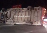 В Пятигорске произошло крупное ДТП