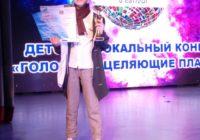 Железноводчанин победитель международного вокального конкурса