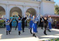 Фестиваль Мир на Кавказе пройдет в Кисловодске