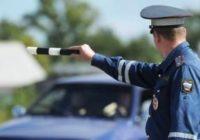 В Пятигорске будет ограничено движение автотранспорта