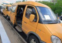 В Железноводске 9 мая транспорт станет бесплатным