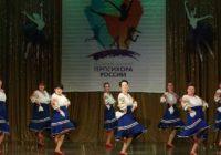 В Ессентуках наградили лучших танцоров Всероссийского фестиваля