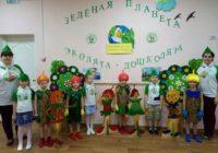 Эколята из Ессентуков организовали выставку
