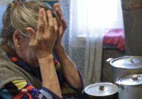 Мошенница обокрала старушку в Пятигорске